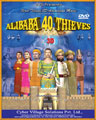 Alibaba 40 Thieves